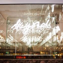 Brigitte Kowanz, Beyond Recall, 2011, Sammlung Würth © VG Bild-Kunst, Bonn / Foto: Wolfgang Lienbacher